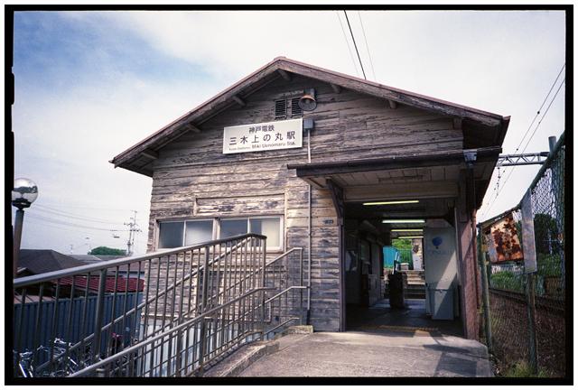 三木157S