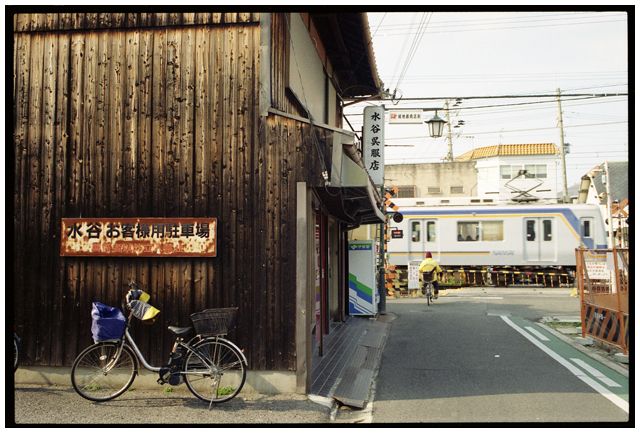 岸和田153S