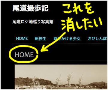 home001